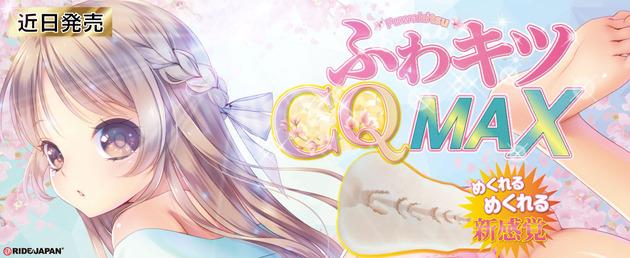 CQM_banner