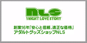 http://www.e-nls.com/