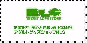 http://www.e-nls.com/