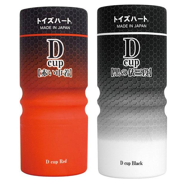 ディーカップ 赤い巾着/黒の俵三段