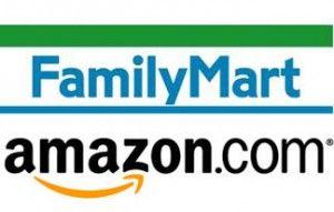 amazon→ファミマでオナホ買ったんやけど