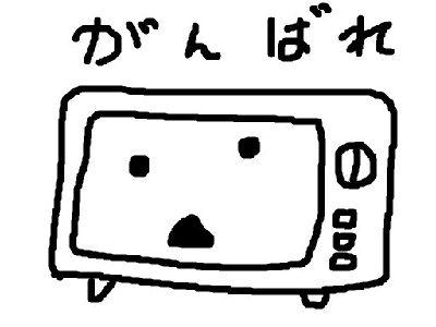 【急募】オナホの温め方に自信ニキ