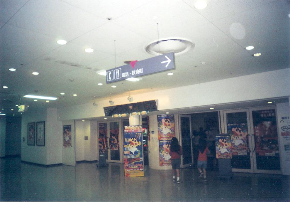 映画の感想&映画館(跡)めぐり
