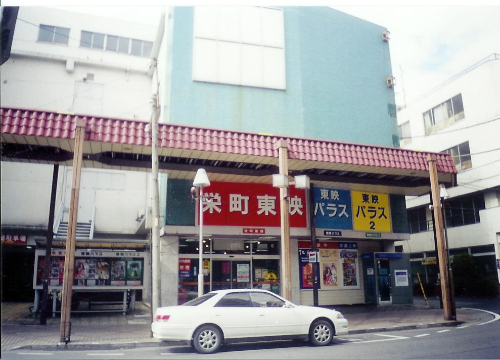映画の感想&映画館(跡)めぐり...