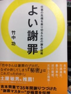 IMG_0140