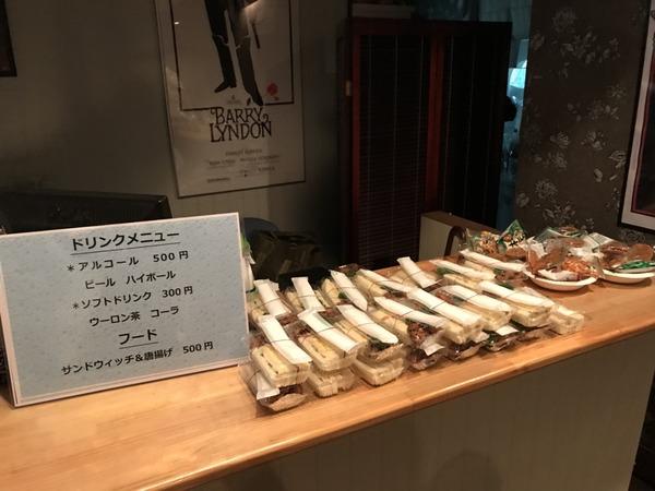 2018. 623  昭島オープンマイ_180624_0072
