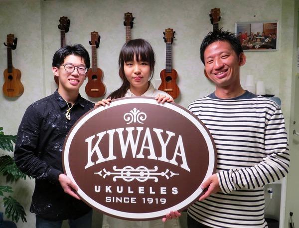160504kiwaya