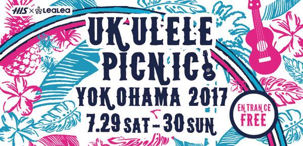 ukulelepicnicmain