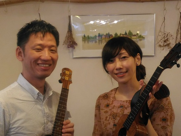with asako