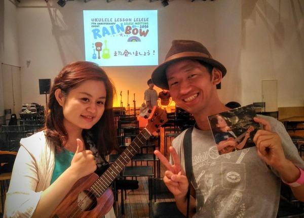 with Hau Yi Tsai