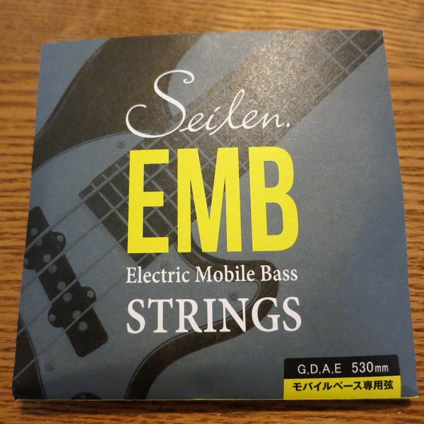 EMB STRINGS