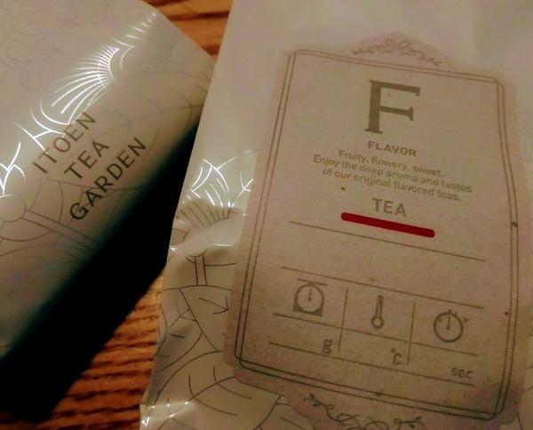 ITOEN TEA GARDEN