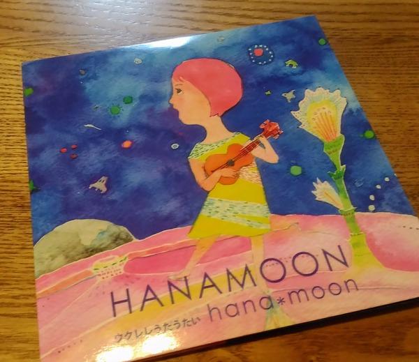hanamoon