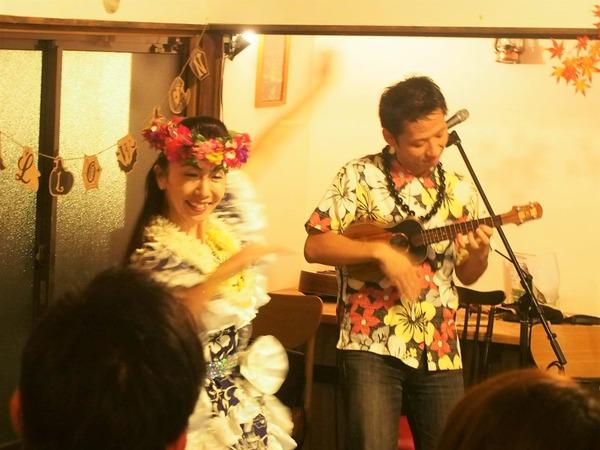 with akemi