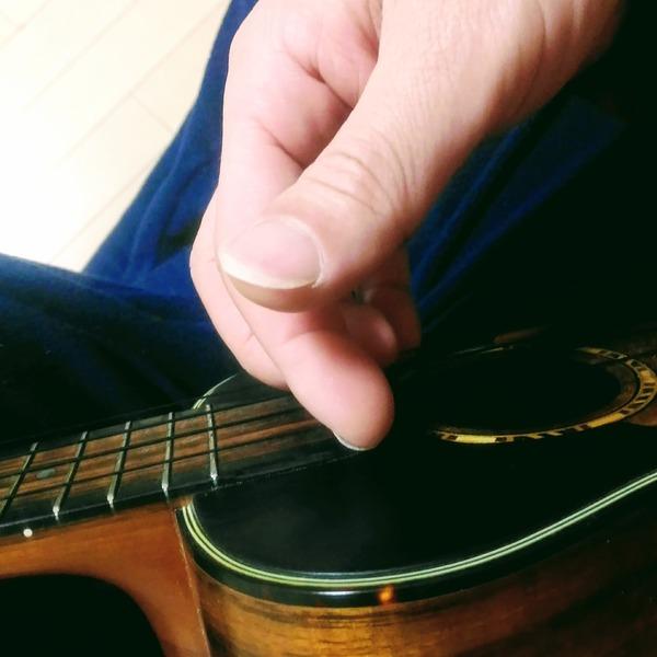 ストラム、爪の当たる位置