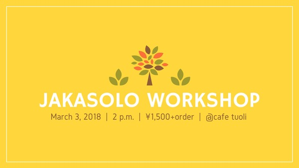 03 Jakasolo Workshop