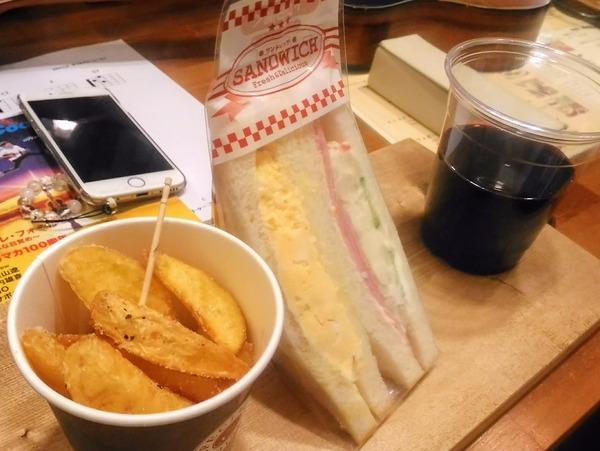 マルベリーサンドイッチ