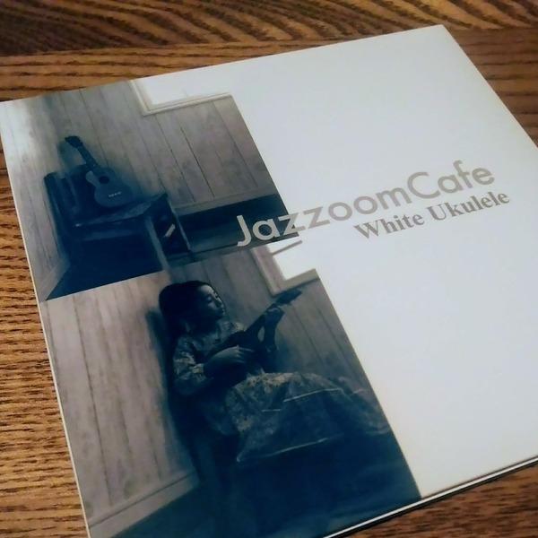 JazoomCafe White Ukulele