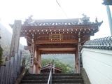 七十三番・出釈迦寺