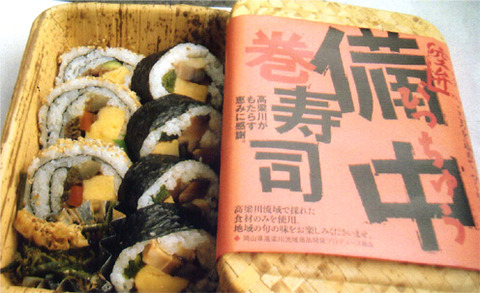 bityuumaki-200704-400