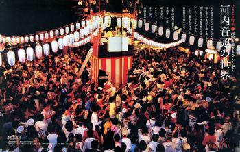 hitotoki350_201107_page_01