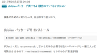 よく使う no-install-recommends - sonots blog