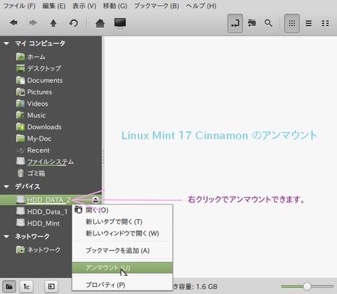 Linux_Mint_Unmount
