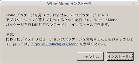 Wine-Mono-Installer