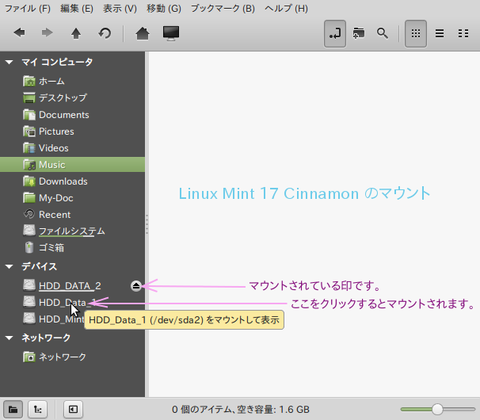 Linux_Mint_Mount