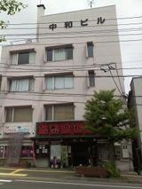 P2012_0608_130132