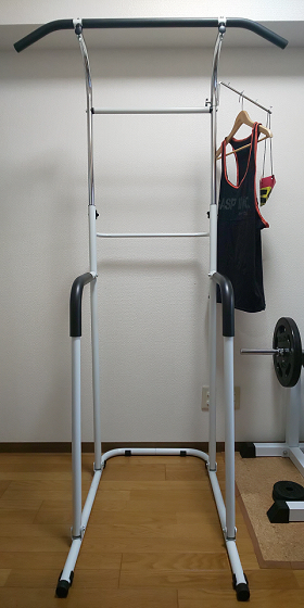 2020-home-workout-1
