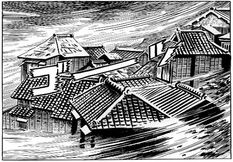 gensenkan-06