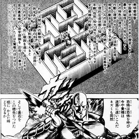 otokojuku-gekko-kentauros-10