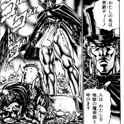otokojuku-baron-dino-3