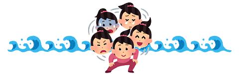 irasutoya-woman-upset