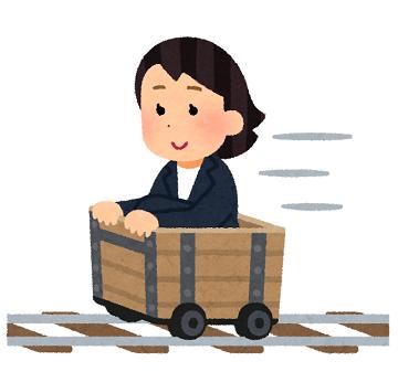 1999-torokko-businesswoman-360