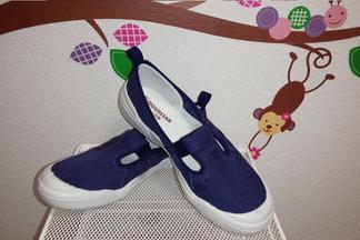 shoes-grownups