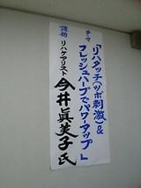 23cd191e.jpg