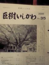 f5ee6a5d.jpg