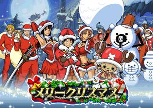 新イベント!!『メリークリスマス...
