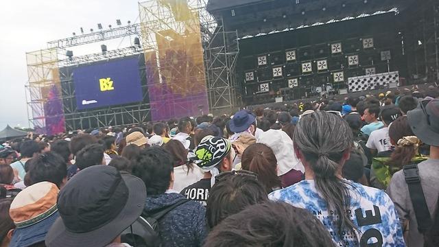 811〜12ライジング_170929_0020