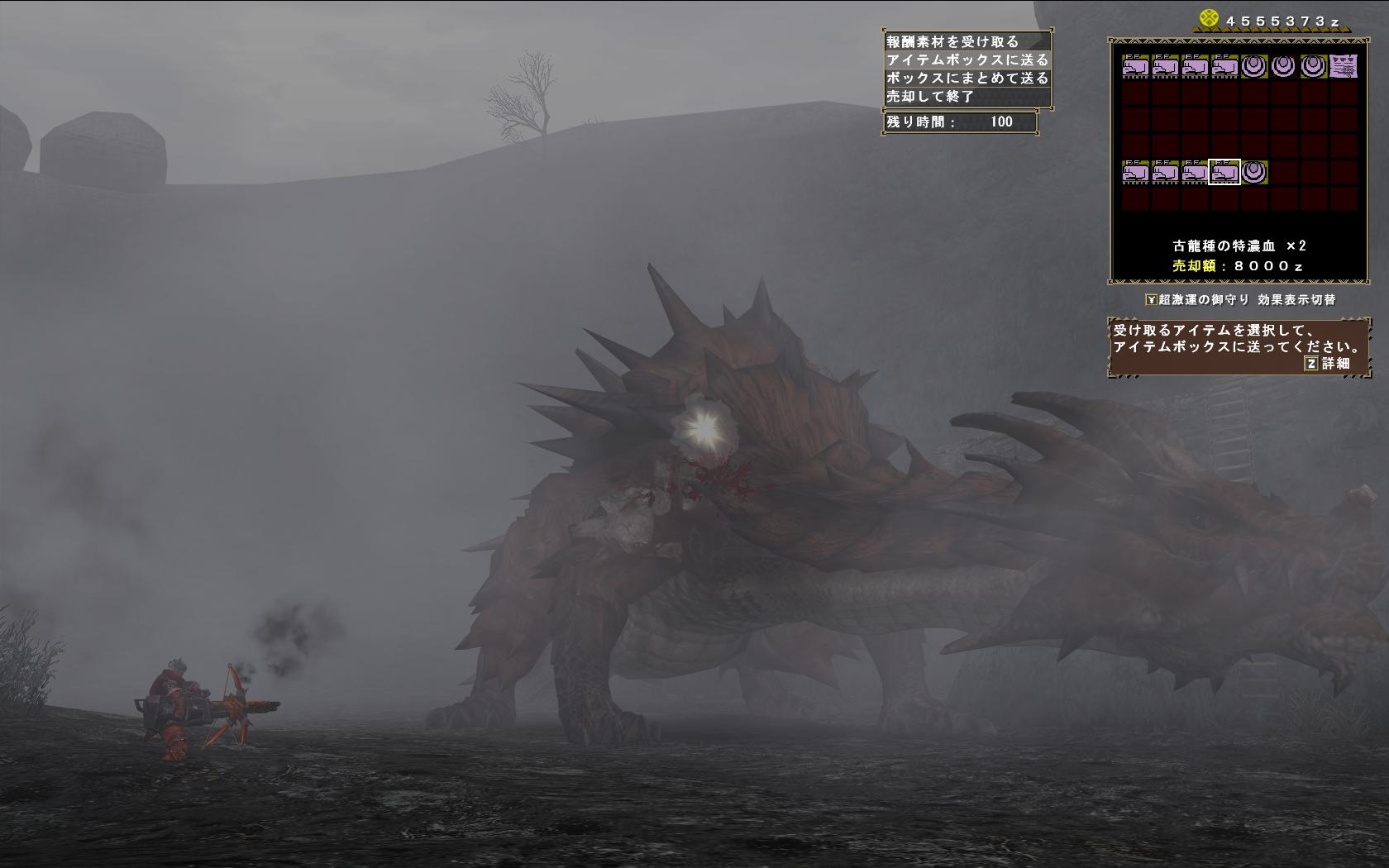 古龍種 (モンスターハンターシリーズ)の画像 p1_39