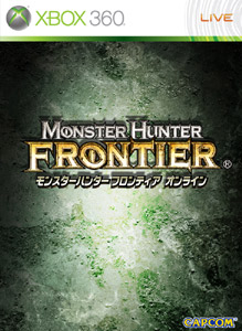 cboxmonsterhunterfrontier