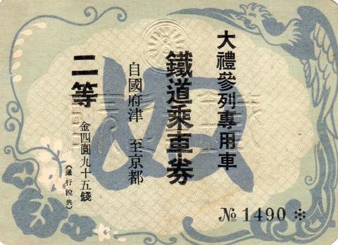 img903