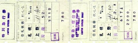 img642