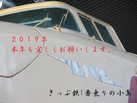 IMG_0002 - コピー