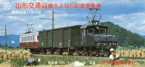 img618