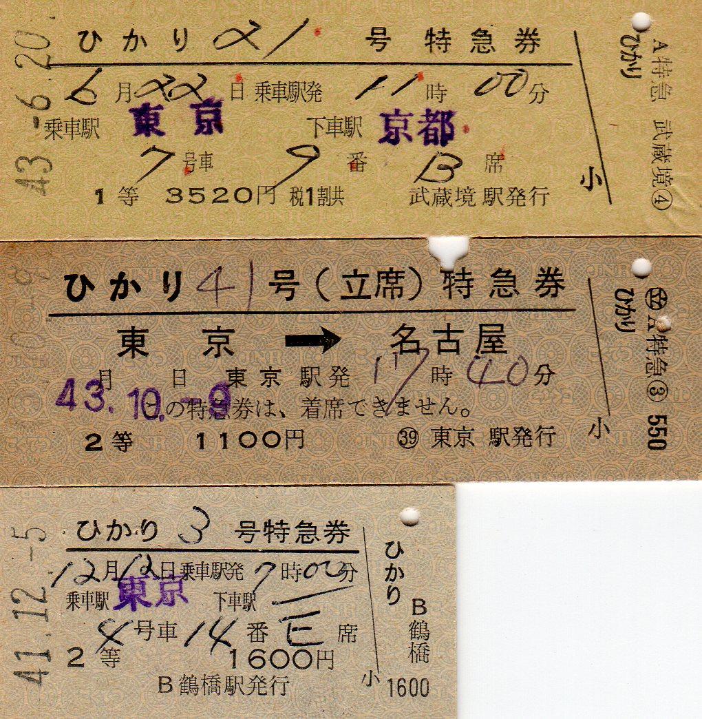 http://livedoor.blogimg.jp/oneban_0001/imgs/d/0/d0e0c8df.jpg