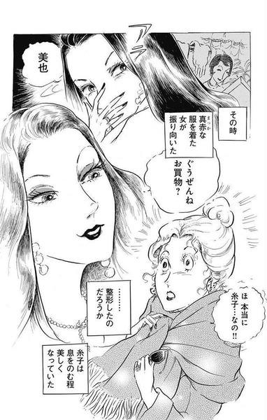 【朗報】91歳の漫画家さん、まさかの週刊連載スタートwwwww
