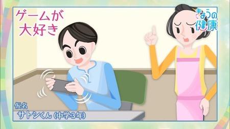 【画像】NHK「ゲームに依存すると脳がおかしくなる」「引きこもりはゲームのせい」「アルコール依存より危険」